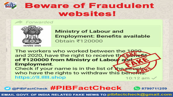 Fake: Those who worked from 1990-2020 are not entitled for Rs 1.20 lakh