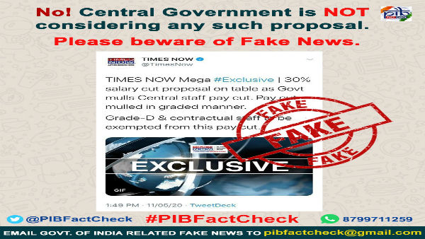 Fake: Central Govt employees not to face pay cut of 30 per cent