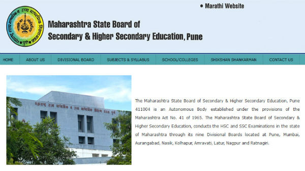Maharashtra SSC HSC Exam Result 2020 expected date