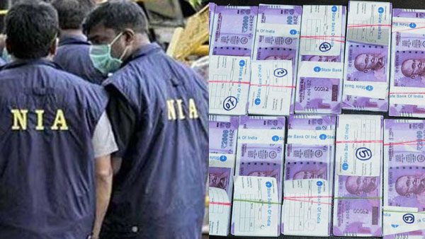NIA files supplementary chargesheet in Guwahati fake currency case