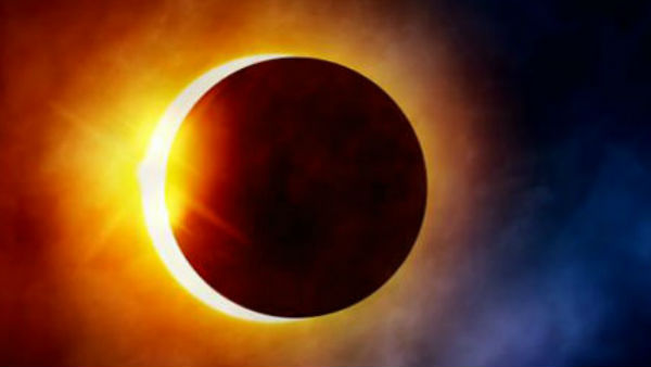 What is annular solar eclipse 2020