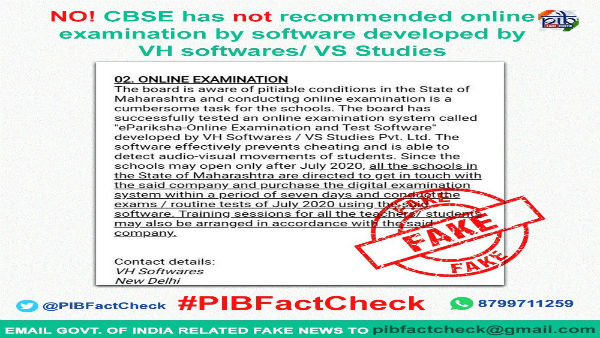 Fake: CBSE has not recommended online exam through this app