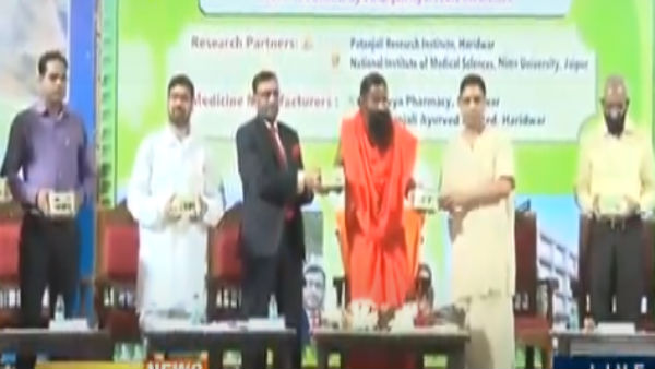Coronil: Patanjali launches ayurvedic COVID-19 drug; All you need to know