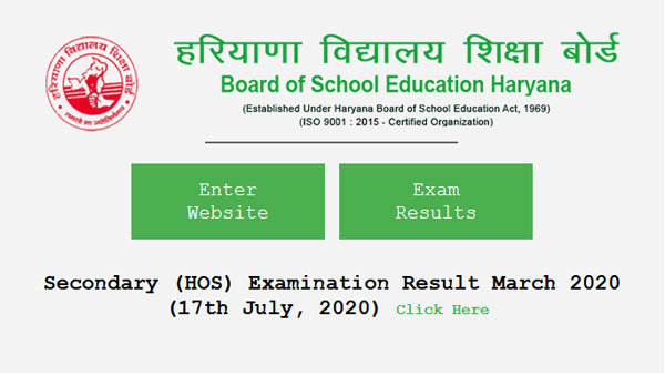 HBSE Class 12 result 2020 expected today