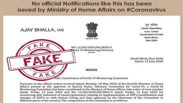 Fake: MHA has not set up COVID-19 monitoring committee