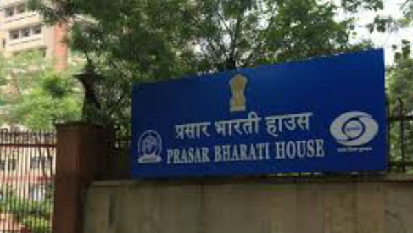 Detrimental to India's territorial integrity, Prasar Bharti reviews relationship with PTI
