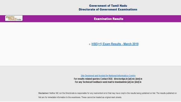 TN 2020 12th result date and time