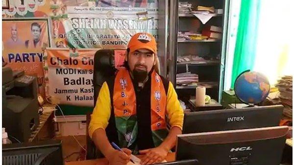 J&K: BJP leader, family shot dead by terrorists in Bandipora