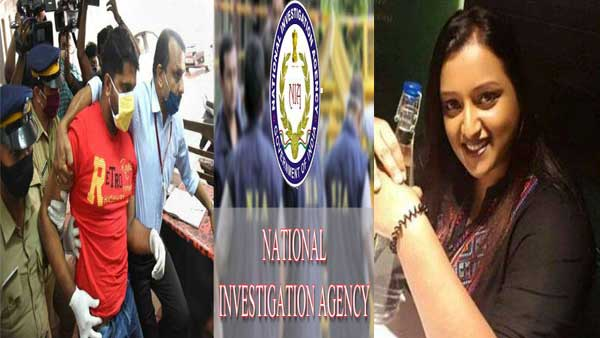 Kerala smuggling amounts to terrorist act says NIA after registering case