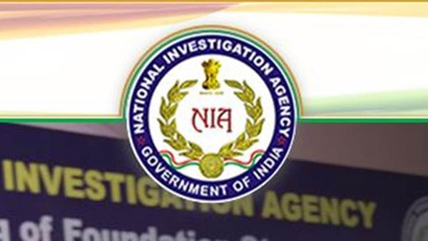 PLFI extortion: NIA arrests key accused in Jharkhand