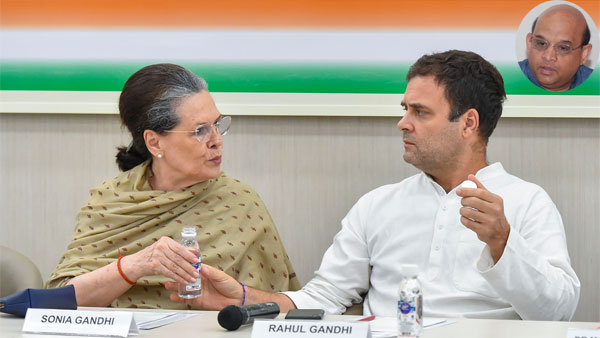 Congress has proven, more things change, more things remain the same