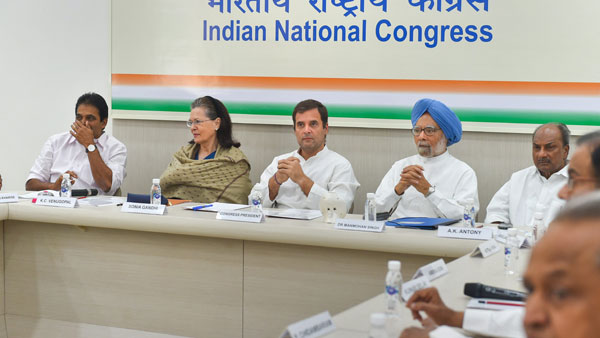 CWC meeting: Top Congress leader to finalise schedule for party president's election