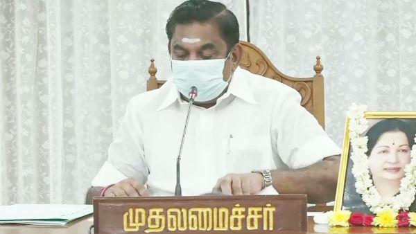AIADMK always fulfilled poll promises unlike DMK: TN CM Palaniswami