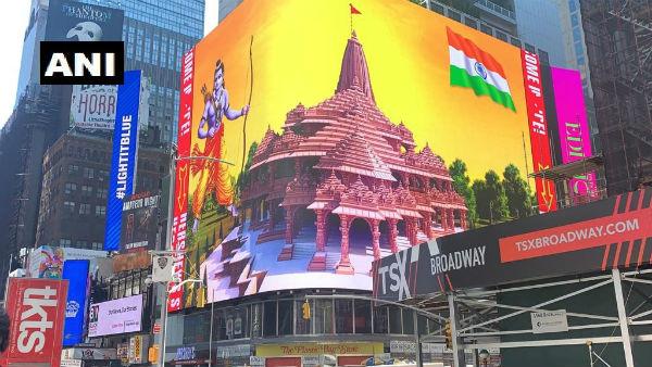 Ram Mandir digital billboard comes up in New York's Times Square