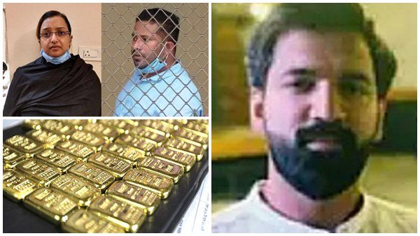 Kerala: Accused smuggled 167 kgs of gold between November 2019 and June 2020