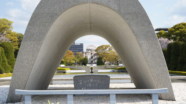 Hiroshima day: Japan marks 75th year of the atomic destruction
