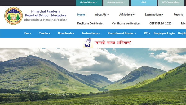 HPBOSE 10th result 2020 declared