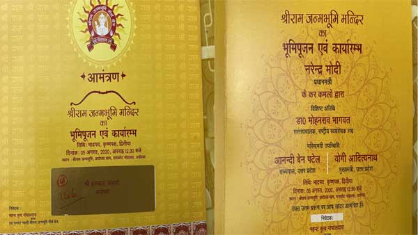 Ayodhya Ram Mandir Temple Bhumi Pujan: First look of invitation card