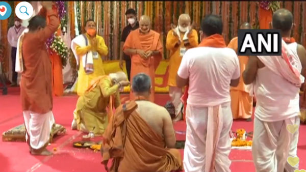 PM Modi performs 'bhoomi pujan', lays first brick at 12.44.08 pm for construction for Ram Mandir