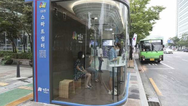 smart bus shelters