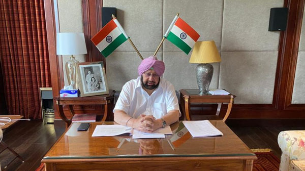 Union Budget reflects Centre's efforts to sideline non-BJP ruled states: Amarinder Singh