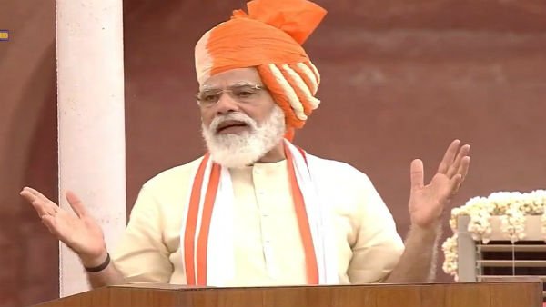 Independence Day 2020: India has the willpower to lead the world, says PM Modi