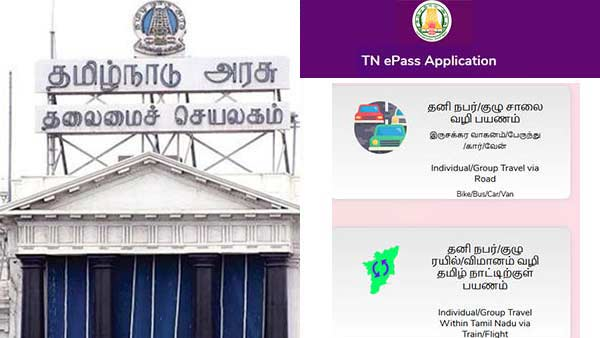 Is ePass required to travel from Karnataka to Tamil Nadu