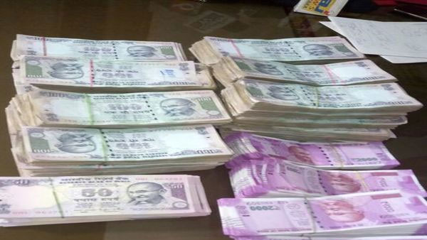 ED seizes assets worth Rs 2.03 crore in left wing extremism case