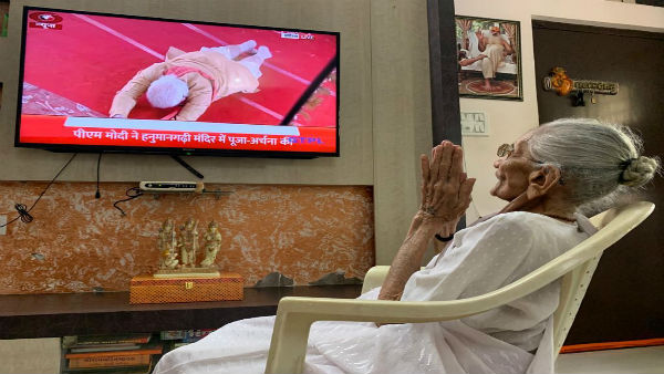 PM Modis mother watches Ayodhya Ram Temple ceremony