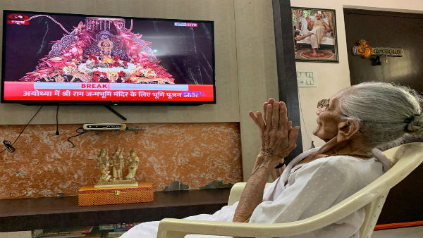 PM Modis mother watches Ayodhya Ram