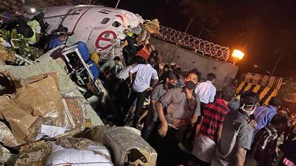 Kerala plane crash site
