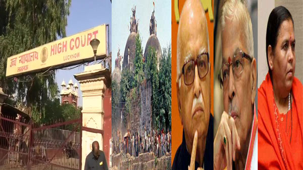 Operative portion: Why court acquitted all arraigned as accused in the Babri demolition case