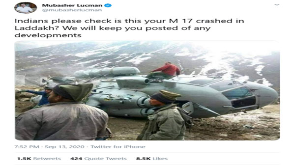Fake: This Indian M 17 did not crash in Ladakh