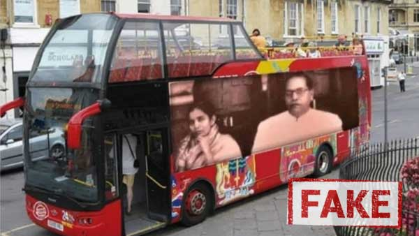 Fact check: Does this bus in Columbia sport an image of Dr. Ambedkar and his wife