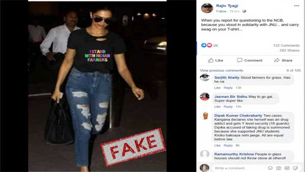 Fact check: Did Deepika Padukone wear an I support farmer t-shirt during NCB questioning