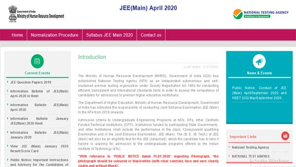 NTA JEE Main Result 2020 expected to be declared today