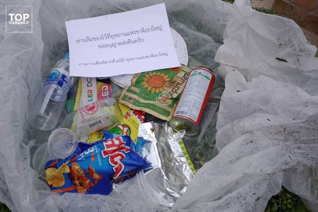 Thai National park mails trash back to those who threw it