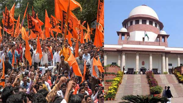 Supreme Court says no Maratha quota in jobs, admissions this year