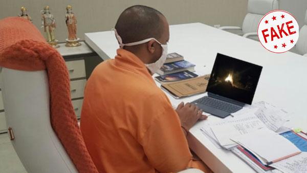Fact Check: Did Yogi watch Hathras victim's cremation live?