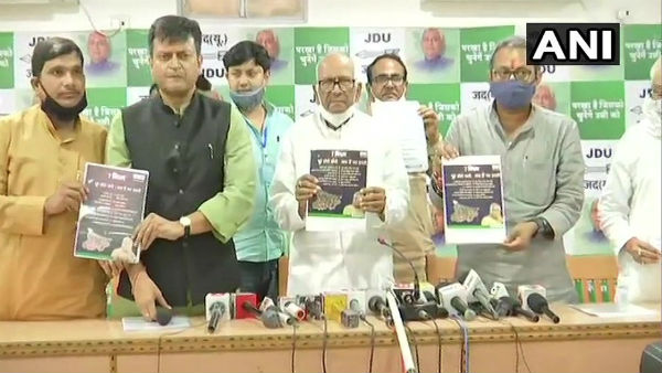 JD(U) releases its manifesto;seeks to know from rivals source of money for fulfilling its poll promises