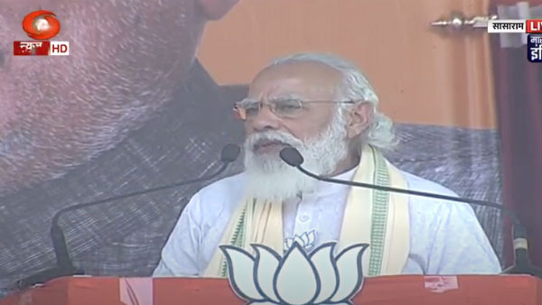 Bihar Elections: Opposition insulting nation by demanding Article 370 return, says PM Modi