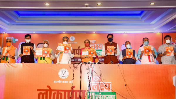 Oppn parties attack BJP on promise of free COVID vaccine in Bihar poll manifesto, demand EC action