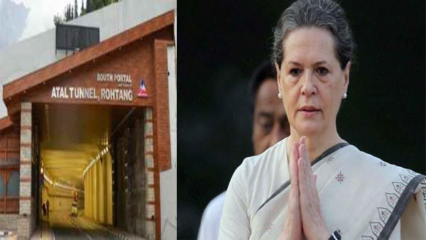 Undemocratic and illegal: Foundation stone laid by Sonia Gandhi missing from Atal Tunnel