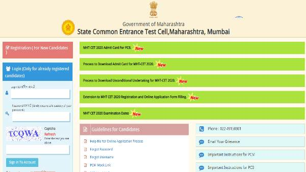MH CET 2020 admit card: How to download for PCM group released, here's how to check