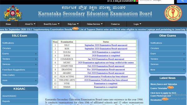 Karnataka SSLC Supplementary 2020 result: Direct link to check