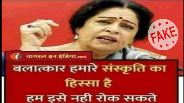 Fake: Kiron Kher did not say rapes are a party of Indian tradition and culture