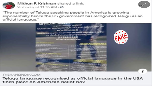 Fake: US has not recognised Telugu as an official language