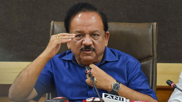 Union Health Minister Dr Harsh Vardhan