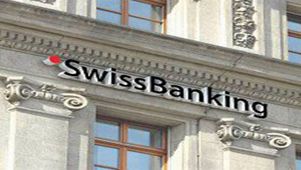 Automatic info exchange network: India gets second set of Swiss Bank account details