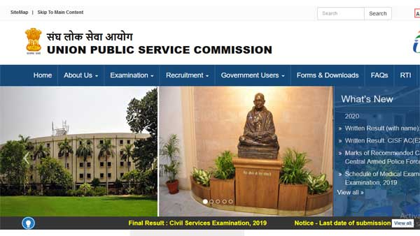 UPSC Civil Service Exam: Latest news on age relaxation for candidates